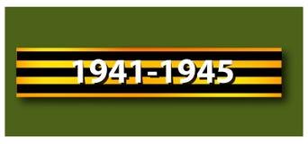 George band Maj 9 Victory Day 1941 1945 år storen har den patriotiska återstående behållaren att kriga som Vektorillustration på  stock illustrationer
