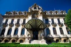 George Enescu Museum - Bucarest images stock