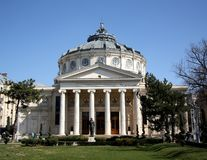 George Enescu Philharmonic a Bucarest Fotografie Stock Libere da Diritti