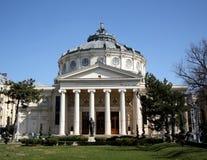 George Enescu Philharmonic en Bucarest Fotos de archivo libres de regalías