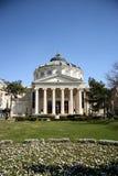 George Enescu Philharmonic en Bucarest Imágenes de archivo libres de regalías