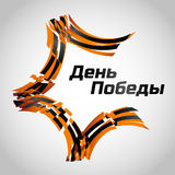George ribbon frame, day of victory design element, vector eps10 illustration Stock Photography