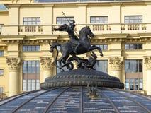 George-siegreich in Moskau Stockfoto