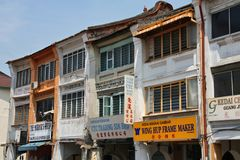 George Town Stock Photos