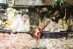 GEORGE TOWN, MALEZJA - 06 CZERWIEC, 2015: malować na budować wal Zdjęcie Stock