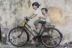 George Town, Penang, Malasia - 18 de abril de 2016: Pequeños niños Fotografía de archivo
