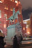 George Zhukov monument in Moscow by night. George Zhukov monument in Okhotniy Ryad, Moscow, Russia by night in winter Royalty Free Stock Photos