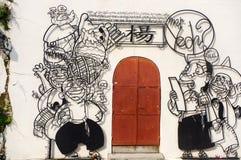 GEORGETOW, PENANG, MALAYSIA - 18. April 2016: Verdrahten Sie Stahlstangenkunst um George- Townbereichserbzone Skulptur durch loka Lizenzfreie Stockfotografie