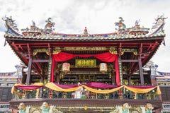 Georgetown, Penang, Malásia - 14 de dezembro de 2015: A fachada de Cheah Kongsi, Georgetown, Malásia Fotos de Stock