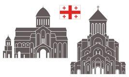 georgia Configuración