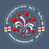 Georgia Independence Day label. Fiireworks, flag. Royalty Free Stock Photography