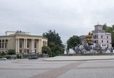 Georgia Kutaisi Imereti region - The opera house and Colchis fountain stock photos