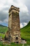 Georgia Watchtowers antique Photographie stock libre de droits