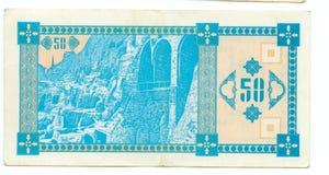 Georgian banknote at 50 lari. Georgian cyan banknote at 50 lari Stock Photography