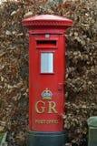Georgian Pillar Box Stock Photo
