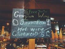 Georgian Wine stock image
