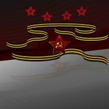Georgievskay ribborn Στοκ φωτογραφία με δικαίωμα ελεύθερης χρήσης