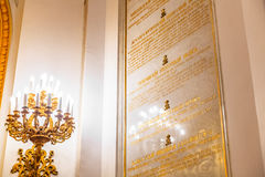 Georgievsky大厅的内部看法在盛大克里姆林宫宫殿在莫斯科 免版税库存图片