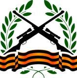 Georgievsy ribbon and sniper rifles Stock Photo
