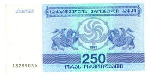 Georgisch bankbiljet bij lari 250, Stock Afbeelding