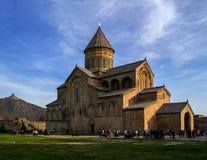 Georgische Orthodoxe die kathedraal in de historische stad van Mtskheta, Georgië wordt gevestigd Unesco-Werelderfenis Royalty-vrije Stock Fotografie