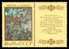 Georgisk epos Amirani arkivbild