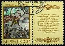 Georgisk epos Amirani, epons av nationer av USSR-serie, circa 1988 arkivfoton