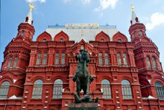 Georgy zabytek Zhukov Zdjęcie Royalty Free