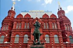 Georgy Zhukov monument Royalty Free Stock Photo