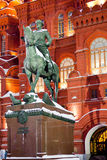 Georgy Zhukov monument in Moscow Royalty Free Stock Photo