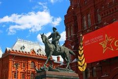 Georgy Zhukov-monument op het vierkant Royalty-vrije Stock Afbeelding
