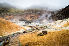Geothermal area in Iceland. A geothermal area landscape in Iceland stock photo