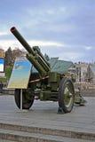 Gepanzerte 122 Millimeter-sowjetische Haubitze M-39 der Weinlese, Lizenzfreies Stockfoto