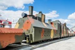 Gepanzerter Zug ist im Museum der militärischer Ausrüstung lizenzfreies stockbild