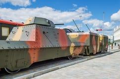 Gepanzerter Zug ist im Museum der militärischer Ausrüstung lizenzfreie stockfotos