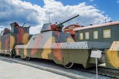 Gepanzerter Zug ist im Museum der militärischer Ausrüstung lizenzfreie stockfotografie