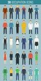 Geplaatste beroepsmensen Mensenavatar Pictogrammen Vector Royalty-vrije Stock Foto