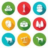 Geplaatste de Pictogrammen van Kazachstan Vector illustratie Stock Afbeelding