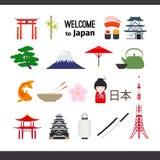 Geplaatste de pictogrammen van reisjapan royalty-vrije illustratie