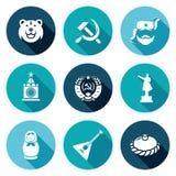 Geplaatste de Pictogrammen van Rusland Vector illustratie Stock Fotografie