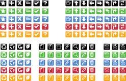 Geplaatste pictogrammen Royalty-vrije Stock Afbeelding