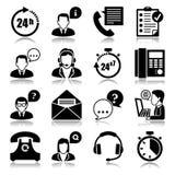 Geplaatste pictogrammen: steun Stock Afbeelding