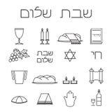 Geplaatste Shabbatsymbolen stock illustratie