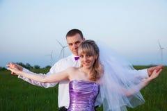 Gerade geheiratet Stockbild