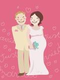 Gerade verheiratete glückliche Paare lizenzfreie abbildung