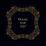 Geraffineerd om kader met ruimte voor tekst Stock Afbeeldingen