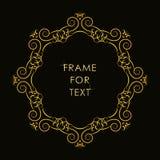 Geraffineerd om kader met ruimte voor tekst Royalty-vrije Stock Afbeeldingen