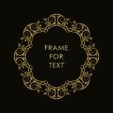 Geraffineerd om kader met ruimte voor tekst Stock Fotografie