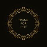 Geraffineerd om kader met ruimte voor tekst Stock Foto