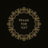 Geraffineerd om kader met ruimte voor tekst Stock Foto's